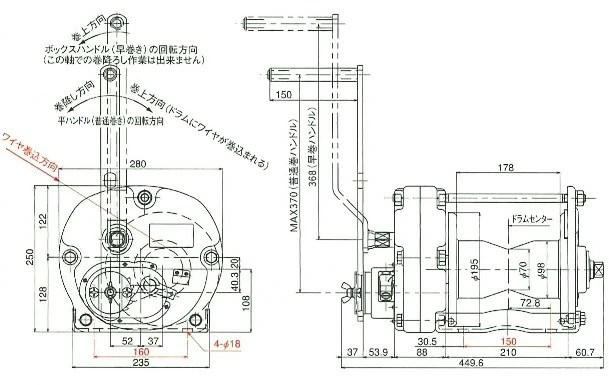 SemiPro-DIY FIRST: Max pull winch MC type capstan type