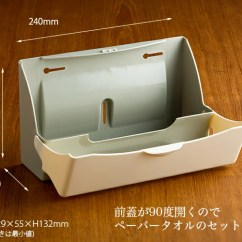 Kitchen Bags Cabinets Clearance 【楽天市場】ペーパータオルホルダー レギュラー・エコノミー兼用タイプ 【業務用】:イーシザイ・マーケット