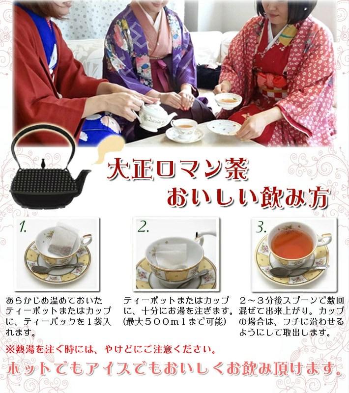 【楽天市場】【大感謝祭対象商品】紅茶 ティーバッグ かわいい ...