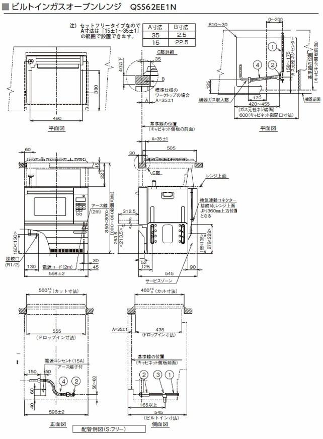 Panasonic Microwave Dimensions