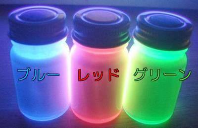【螢光·油漆】螢光油漆 – TouPeenSeen部落格