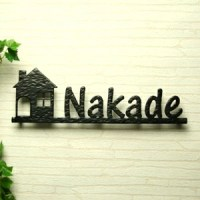 Door Name Plate Designs