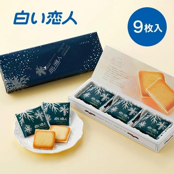 HOKKAIDO OMIYAGE TANKENTAI   Rakuten Global Market: [ISHIYA] Shiroi Koibito 36 pieces (White 27pc & Black 9pc)
