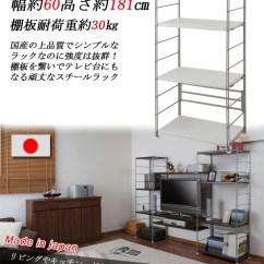 Kitchen Showrooms Nj Drain Clog Huonest 能在开放的框宽60cm 高181cm白 0277 架板载荷重量30kg的坚固 产品信息