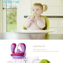 Ellas Kitchen Baby Food Wallpaper Patterns I Love 早上好孩子mia 星期一gfi 加紧设置kidsme 婴儿食品和婴儿 キッズミーモグフィステップアップセットkm160362liaq