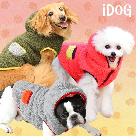 【ドッグウェア】 iDog (アイドッグ ) ぬくぬくボアのダウン風ジャケット 【クリアランスセール60%OFF!】