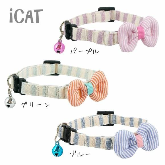 iCat: 掠過iCat基梯彩色邊緣×大頭針邊緣蝴蝶結 | 日本樂天市場