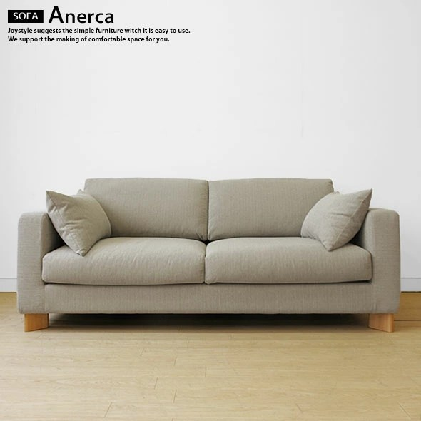 Joystyle Interior Rakuten Global Market The Style Change Sofa