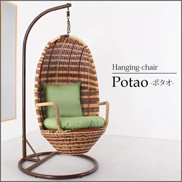 hanging chair qatar plastic pool chaise lounge chairs kagu gforet one black hammock swing lutecia tear drop krabi potao myrna lucca