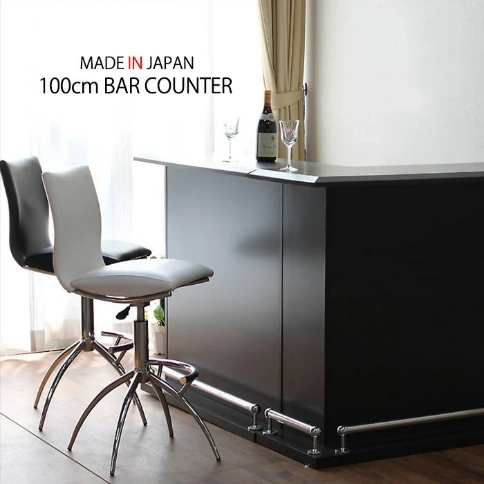 kitchen counter options islands with chairs kagu-mori: 酒吧柜台桌酒吧表厨房柜台 ′ 11.46 ″ 宽 115 厘米白色棕色小隔间计数器厨房存储厨房 ...