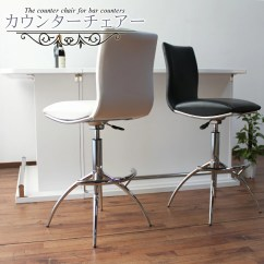 Kitchen Counter Options 42 Cabinets Kagu-mori: 酒吧柜台桌酒吧表厨房柜台 ′ 11.46 ″ 宽 115 厘米白色棕色小隔间计数器厨房存储厨房 ...