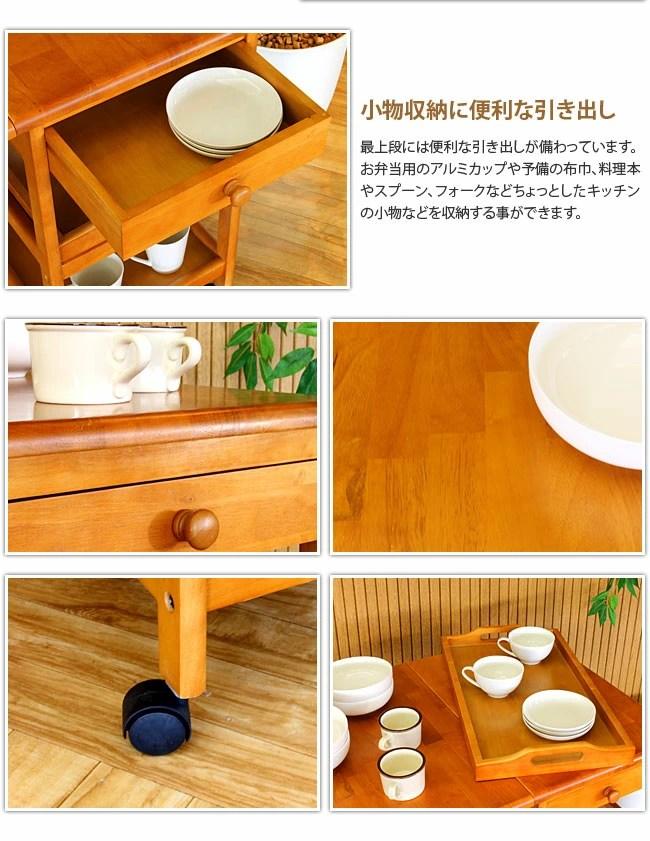 wooden kitchen table base kagudoki   日本乐天市场: 与北欧厨房架厨房存储厨房家具存储房子夹具厨房的房子夹具国家天然木材自然折叠车的 ...
