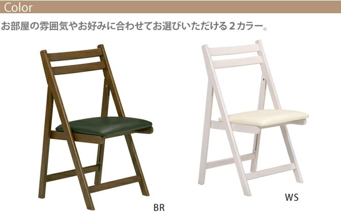 folding chair desk ethan allen club slipcovers kagumaru compact simple wooden related products