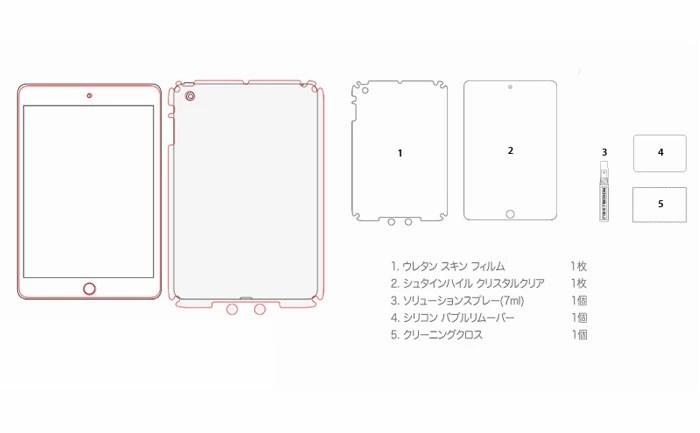 【楽天市場】[Apple(SoftBank/au) iPad mini専用]iPM Incredible