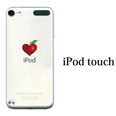 【楽天市場】iPod touch 5 6 ケース iPodtouch ケース アイポッドタッチ6 第6世代 アップル