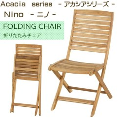 Folding Chairs For Sale Eames Chair Montreal Kiriyama Only Nino Acacia Wood Simple Interior Product Information