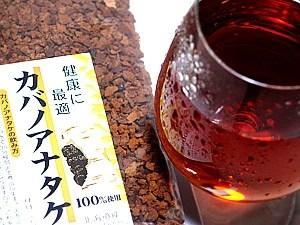【楽天市場】秀品カバノアナタケ茶200g【10mmカット】北海道産 ...