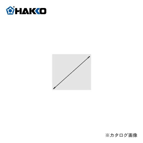 kys: White HAKKO FR-802 and FR-803B heaters (100 V-120 V