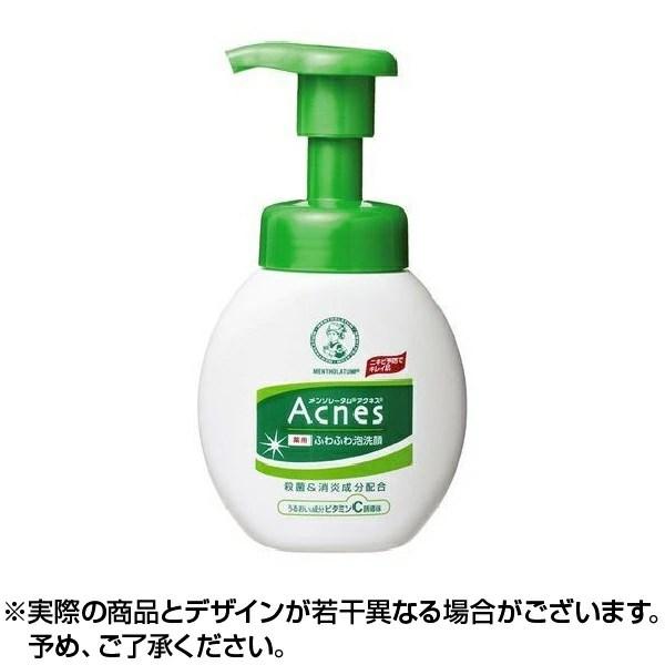 アクネス薬用ふわふわな泡洗顔160ml:[レンズデリ]