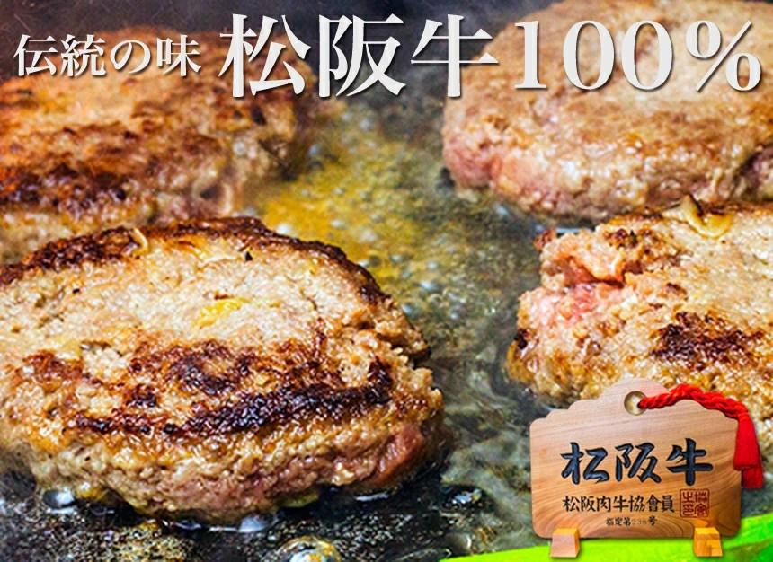 松阪牛100%焼き画像