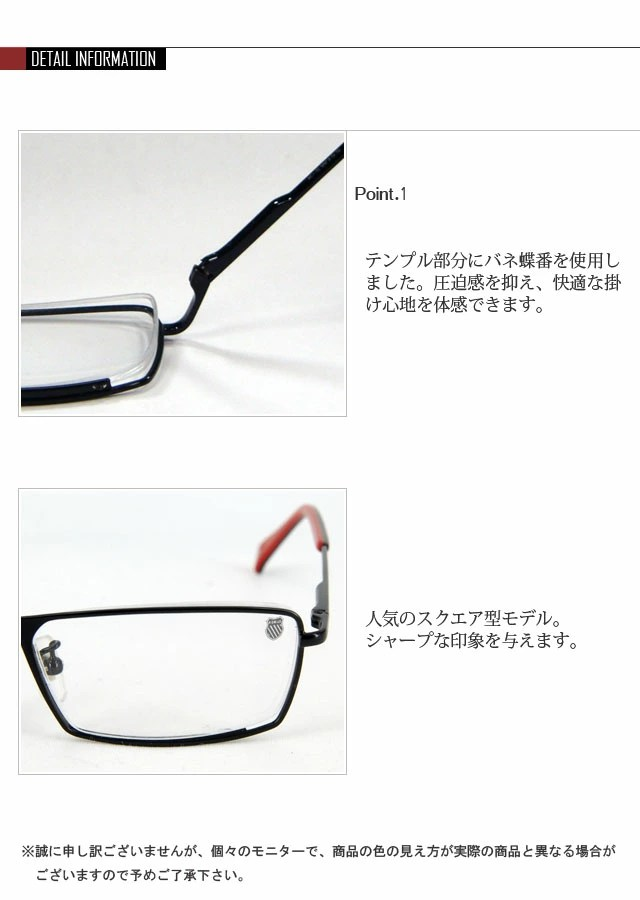 Megane-Koujo: Wipe the PC glasses glasses glasses Date