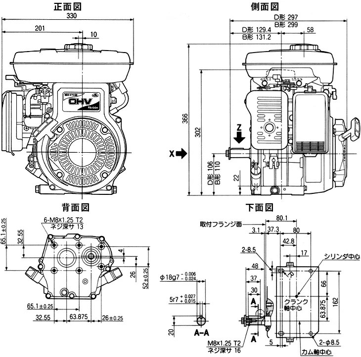 minatodenk: Subaru-Fuji Robin OHV gasoline engines EH12