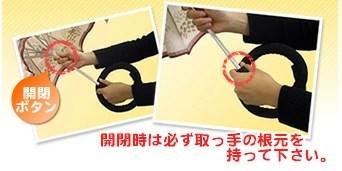 magasin en ligne 98db2 ab1ce Parapluie… sans les mains!   茉莉音chan Marionchan
