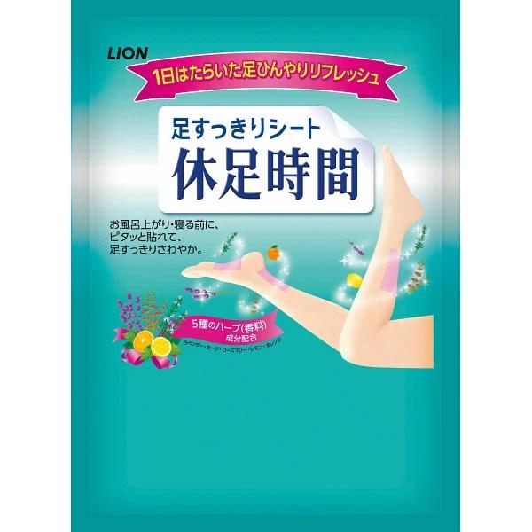 【楽天市場】LION/ライオン 休足時間(2枚入):ムラウチ