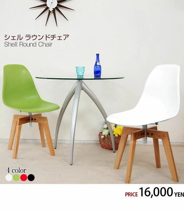 chairs kitchen griddle enetroom 绿色的家具室内装饰椅子椅子厨房餐厅设计椅子室内装饰家具外壳 产品信息