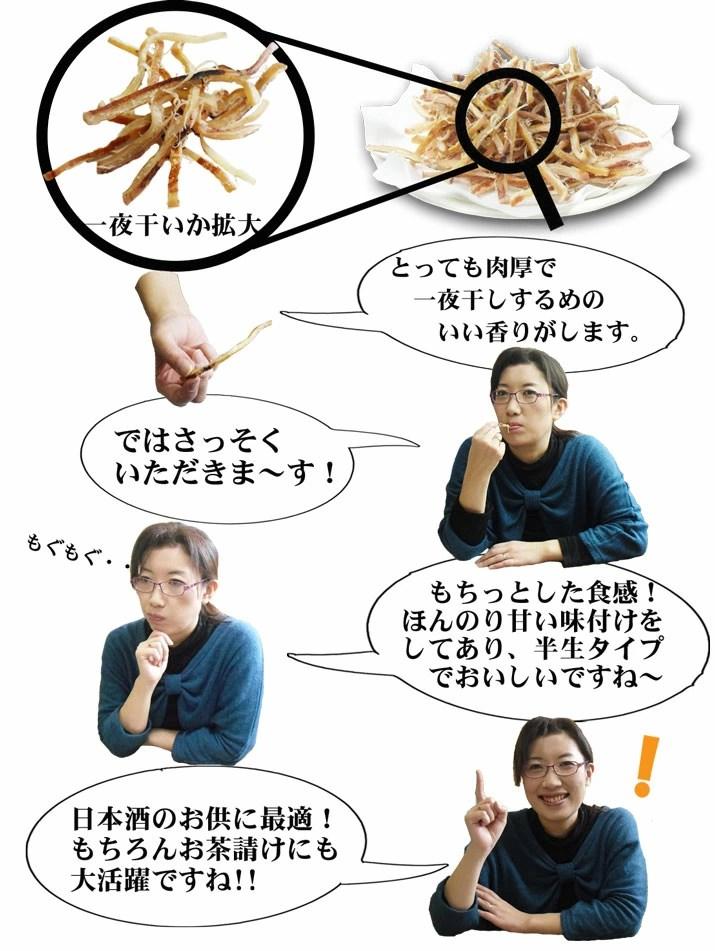 Nishizawa-ch: 一天晚上幹魷魚 1000 克 ! 1 公斤 mesaki 大小批發價格之前如何做海角魷魚每訂單魷魚小吃美食 ...