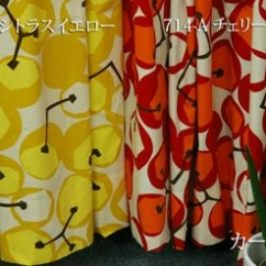 Sofa Cover Cloth Rate Small Room Number5collection | Rakuten Global Market: Free Sample ...