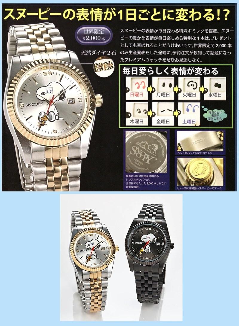herusi-99box: 贈品禮品動漫手錶世界有限 ★ 點 10P18Oct13 | 日本樂天市場