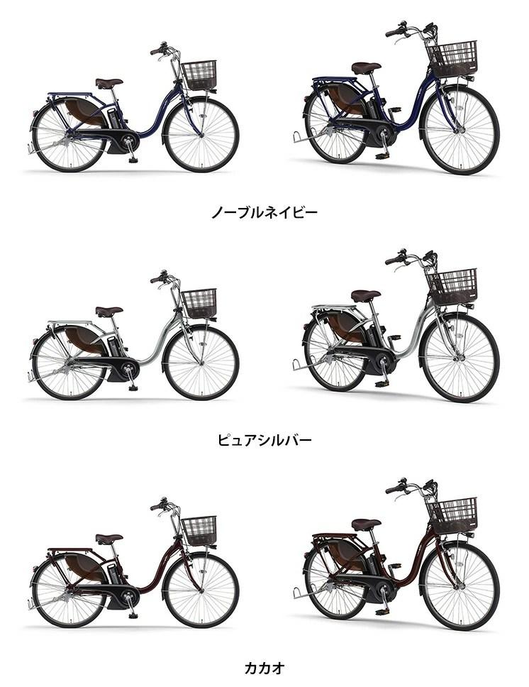 電動自転車 パス ウィズ 入園入学 ヤマハ 26インチ 24インチ ヤマハ 2020 pa26w pa24w:自転車