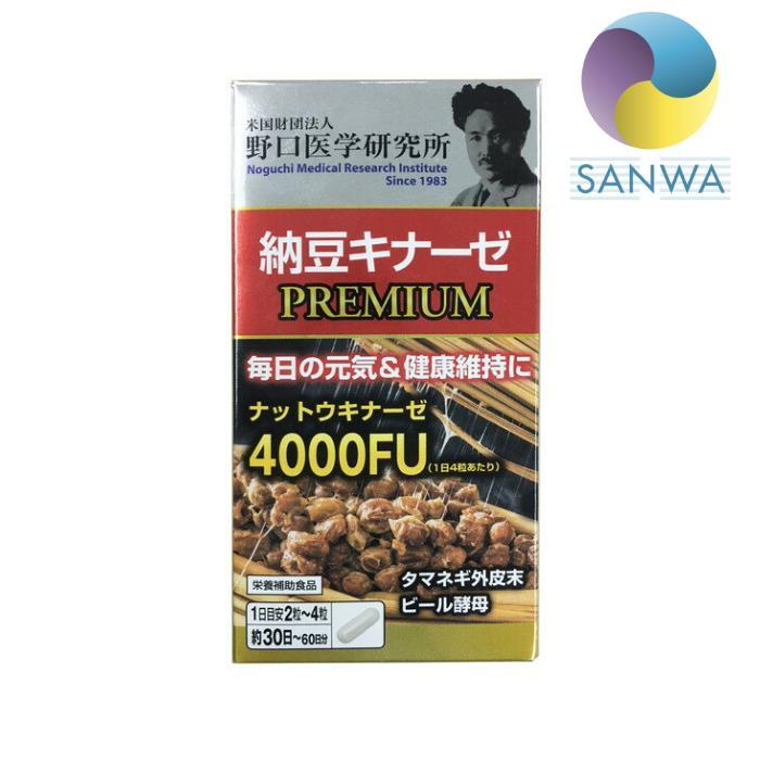 Sanwa Drug: 野口醫學研究所納豆激酶高級120粒   日本樂天市場