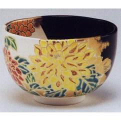 Kitchen Aid Colors Design India Pictures Senkien (japanese Green Tea): 茶杯挂大丽花口 Fumizuki 日本香 [fs04gm ...