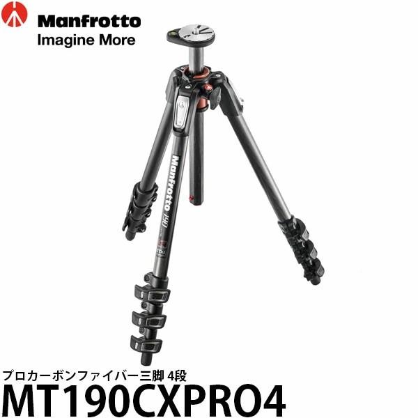 【楽天市場】《数量限定特価》【送料無料】【あす楽対応】【即納】 マンフロット MB PL-3N1-35 Pro