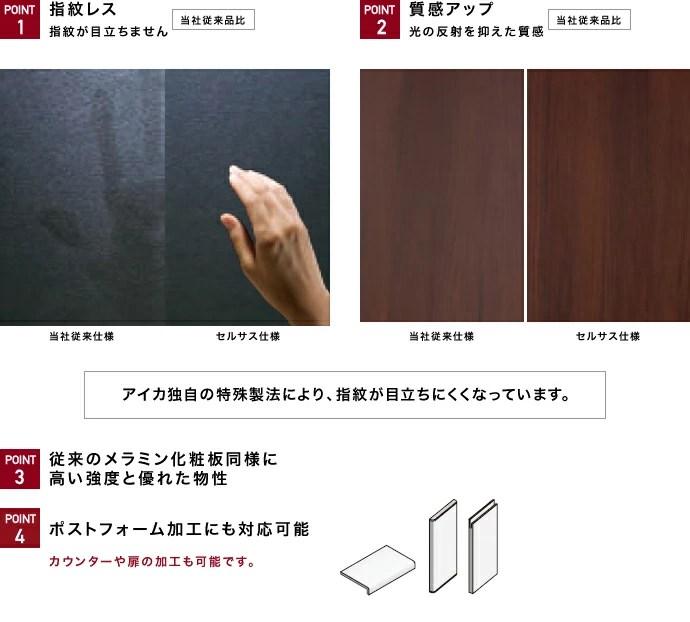 全ての メラミン化粧板 木目(ミディアムトーン) TJ-540KQ98 4x8:メラミン化粧板専門店 メラポ -www ...