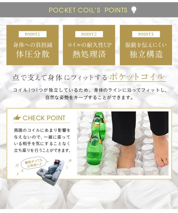 カウチソファ布地ヘッドレスト3人掛け【Lunion】ラニオン