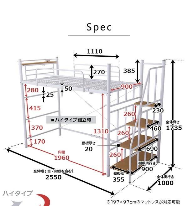 階段付き ロフトベット 【KRATON-クラートン-】