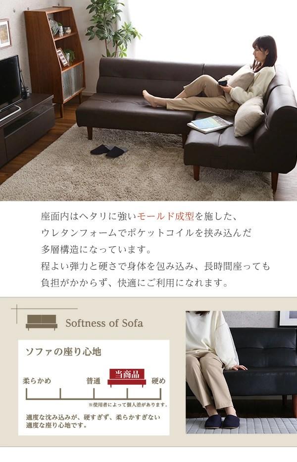 PVCレザーソファ 3点セット【SHUNgiTE】シュンガイト