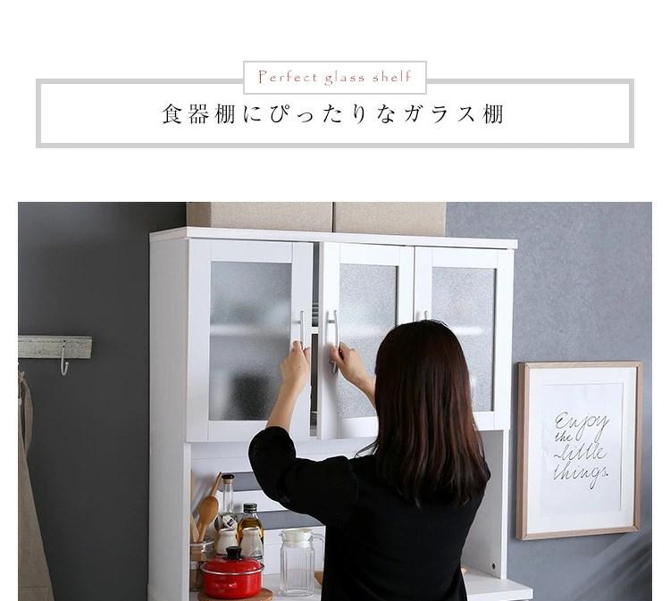 ホワイト食器棚【パスタキッチンボード】