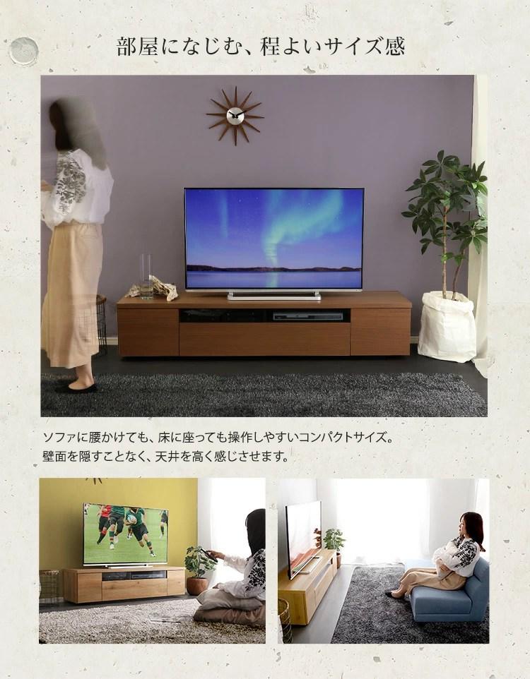 スタイリッシュテレビ台(テレビボード)【luminos-ルミノス-】