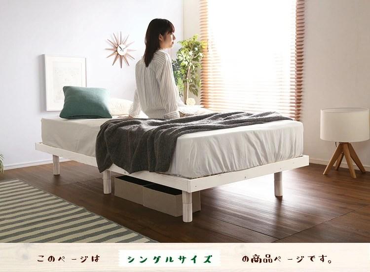 簡易宮付き高さ調節すのこベッド【Lilitta】リリッタ