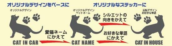 signs | 日本樂天市場: 貓咪貼紙貓咪凱蒂密封 CAT13 貓切割不乾膠標籤審查把寵物的名字放在合作中的貼紙貓
