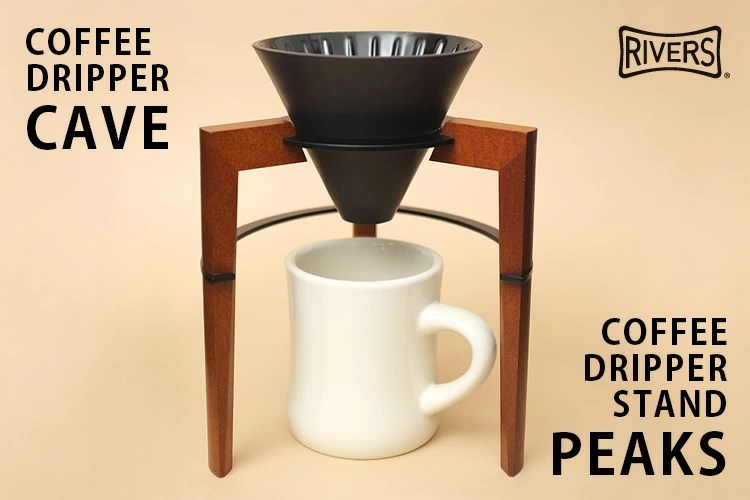 rivers coffee dripper stand