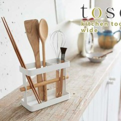 Kitchen Tool Holder Bar Supports Smart 托斯卡厨房工具架宽 托斯卡 日本乐天市场