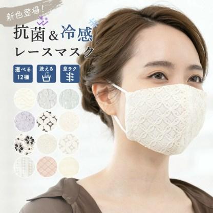 洗えるコットンマスク