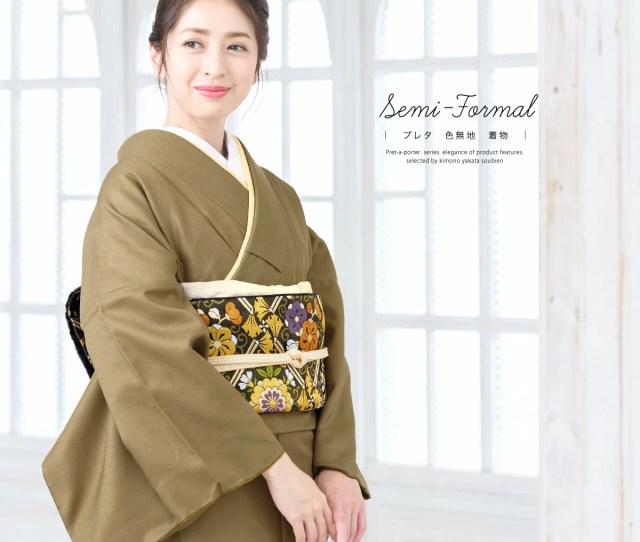 Soubien Pret Clothes Lined White Group Color Green Color Plain Old Kimono Kobo Tailoring Up Size M L Rakuten Global Market