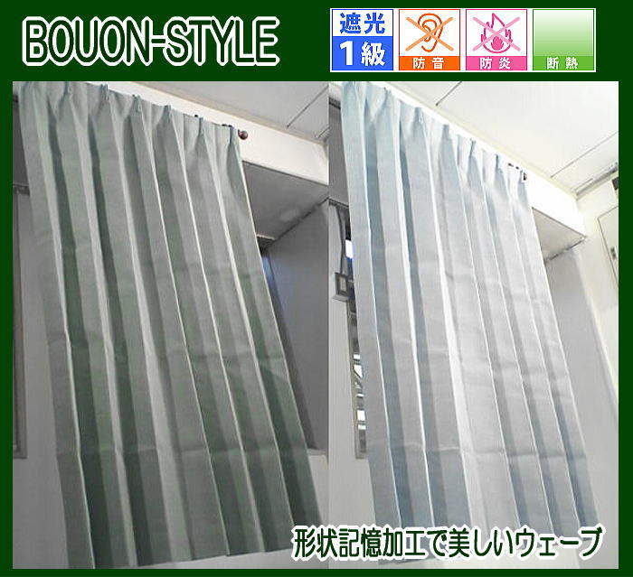 noise insulating curtains