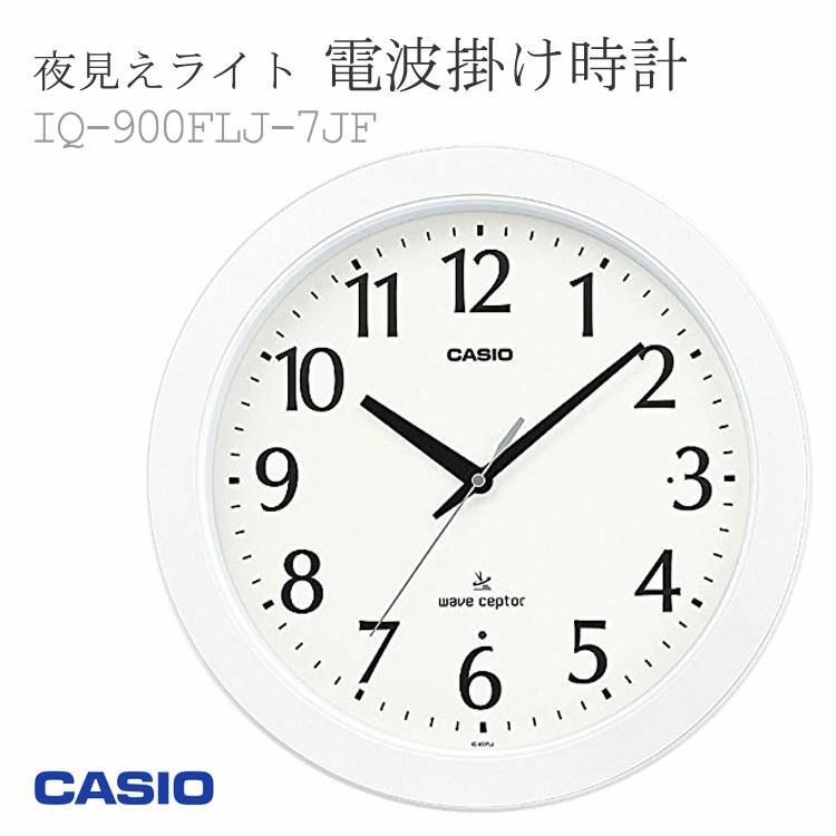 Gute Gouter: CASIO Casio clock radio clock Japan national
